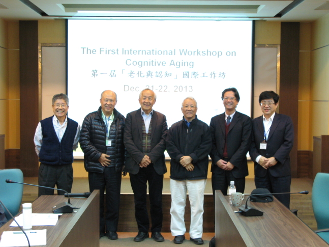 The First International Workshop on Cognitive Aging (第一屆老化與認知國際工